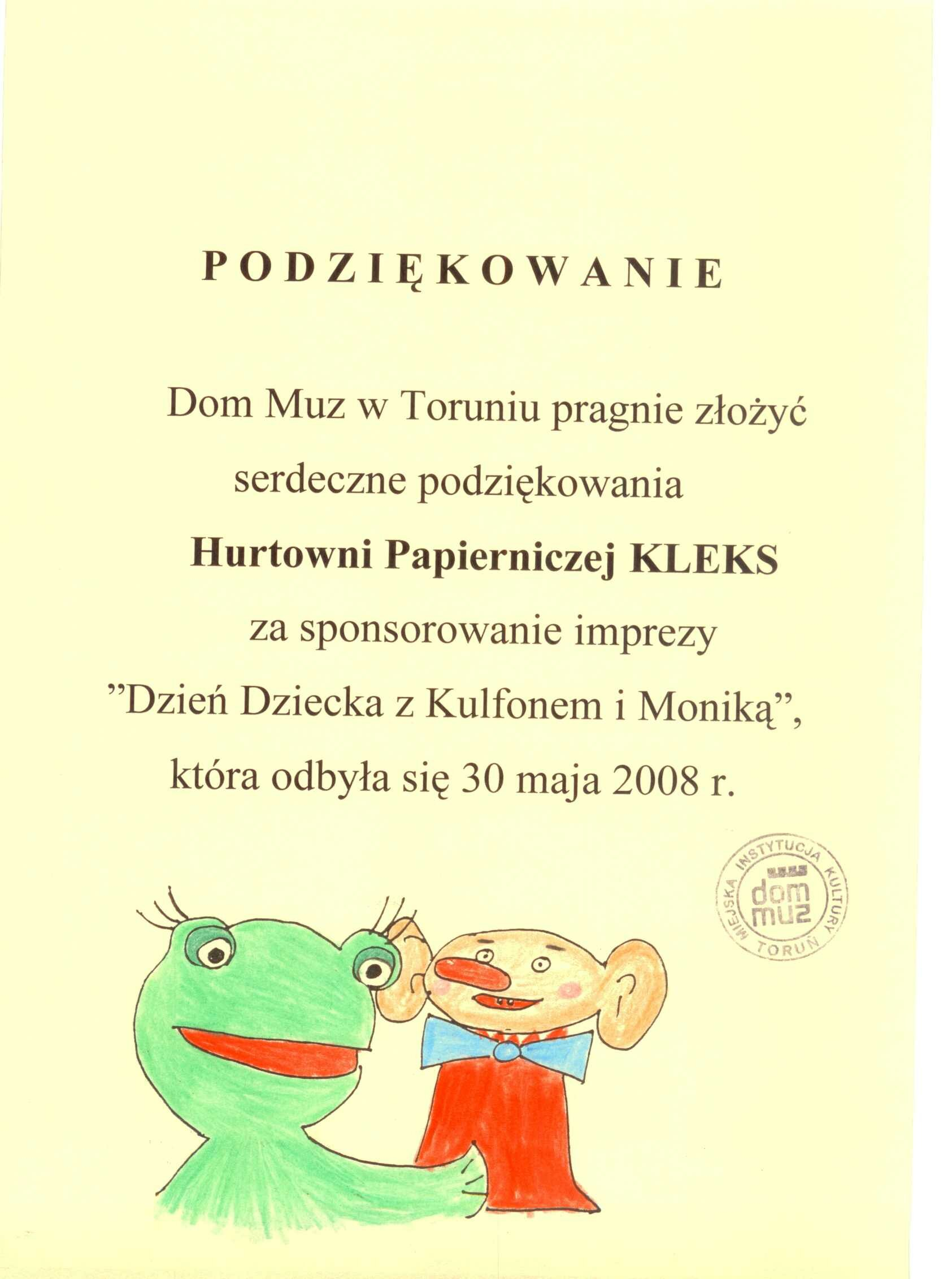Dom Muz 2008