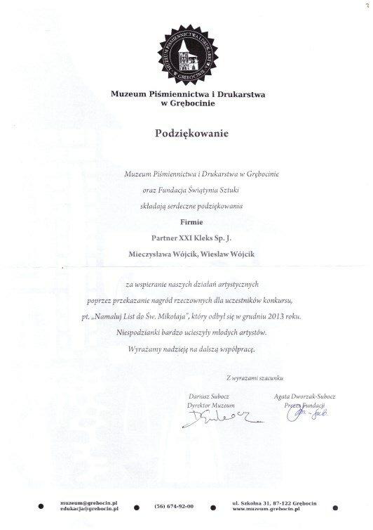 Muzeum Piśmiennictwa w Grębocinie